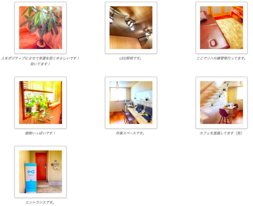 スクリーンショット 2015-05-19 10.58.20